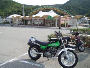 道の駅・能勢~いながわ&剣尾山(大阪)ツーリング