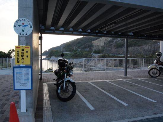 道の駅みつまでちょこっとツーリング@兵庫