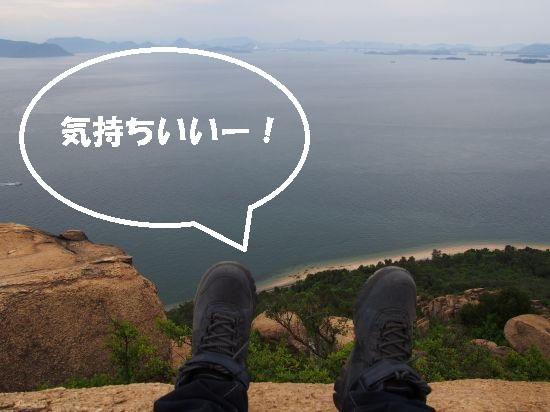 【5/5】直島からニコニコ岩のある王子ヶ岳へ@香川県直島・岡山