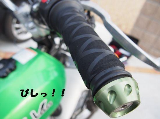 【あったかぁ~(*・ω・)】バイクにグリップヒーター取付!デイトナ・巻きタイプEASY