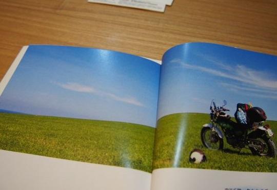 バンバンの本