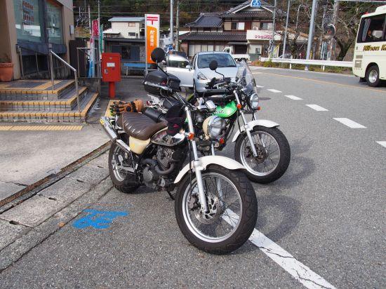 同い年のVanVan200zとVanVan200【2台でツーリング1/3】@兵庫