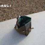 【丈夫なサイドバッグ候補発見】東ドイツ軍・レインカモコンバッドバッグ