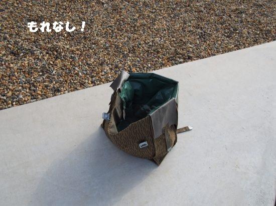 丈夫なサイドバッグ候補発見(*・ω・):東ドイツ軍 レインカモコンバッドバッグ