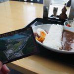 限定ダムカード(: ・`д・´)?!日吉ダムカレーを食べてもらったカード【京都府】