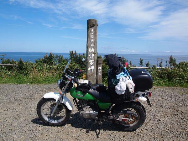 納沙布岬とバンバン200
