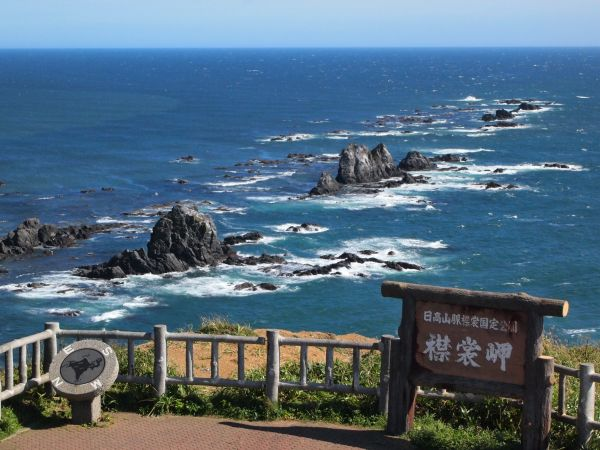 北海道最南端ではない