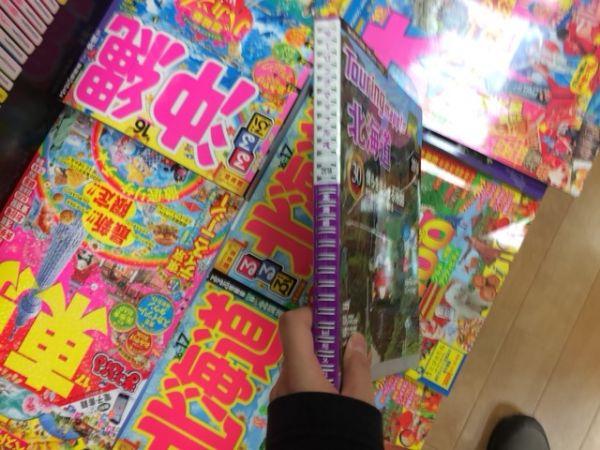 1000円ほど高い