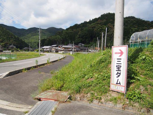 峠へ突入する県道の手前