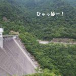 兵庫で一番高いダム・長谷ダム&ダムに群?!太田ダム【兵庫県】