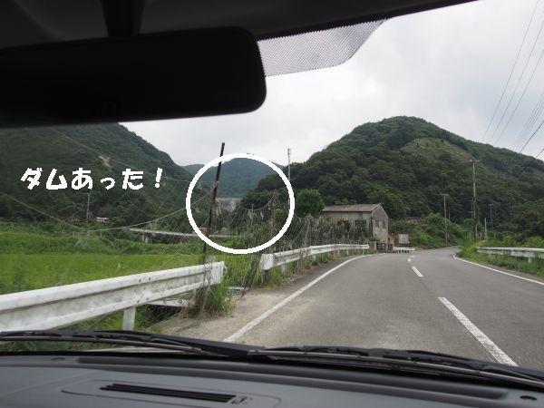 北富士ダム発見