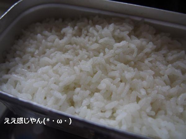 メスチンでオンナ飯【メスティン・キャンプ道具】