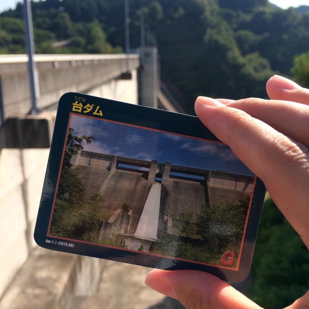 快晴のしまなみ海道を走って台ダムに向かった@愛媛