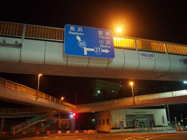 舞鶴港までの道