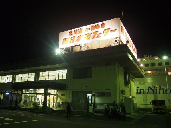 【'16北海道ツーリング1日目】兵庫県自宅~京都府舞鶴港へ