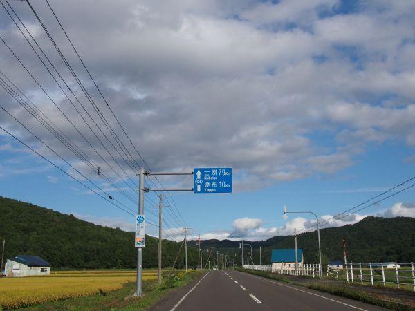 小平ダムまで遠い~(笑)