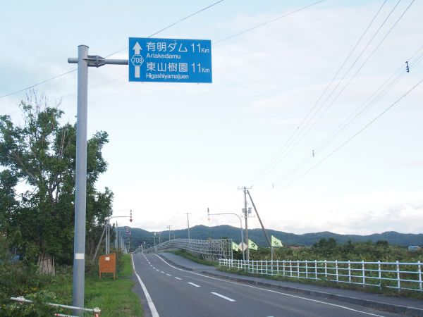 道道708