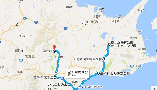 北海道ツーリングルート