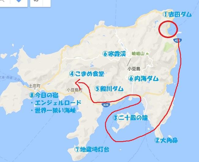 小豆島1泊2日ツーリング2話~ランチはこまめ食堂で~【バンバンズ200】