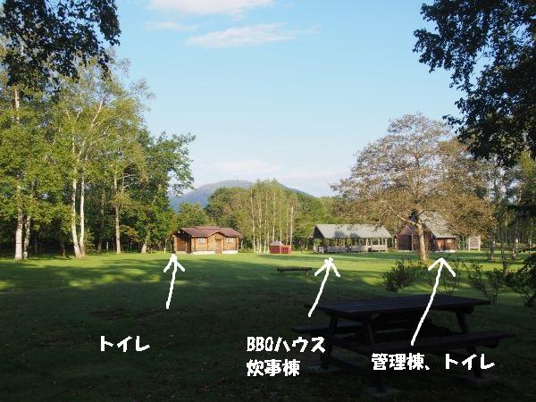 桜ケ丘森林公園オートキャンプ場