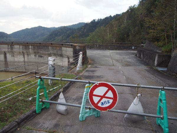 糠平ダム、通行止め