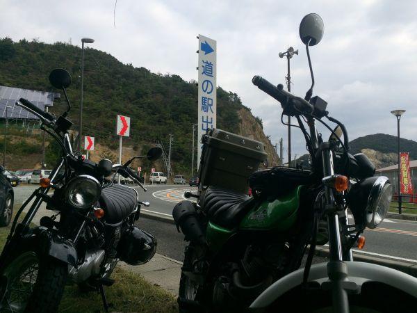 道の駅・みつ