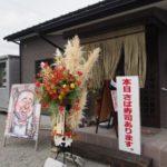 【移転したよ!】篠山で食べれる絶品鯖寿司・萬松(まんまつ)@兵庫