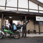 女性ライダーも利用しやすい北海道のライダーハウス(宿泊施設)