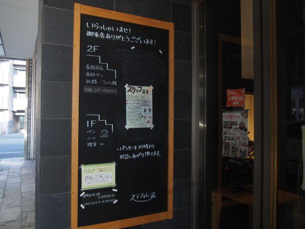 1Fにカフェスペースあり