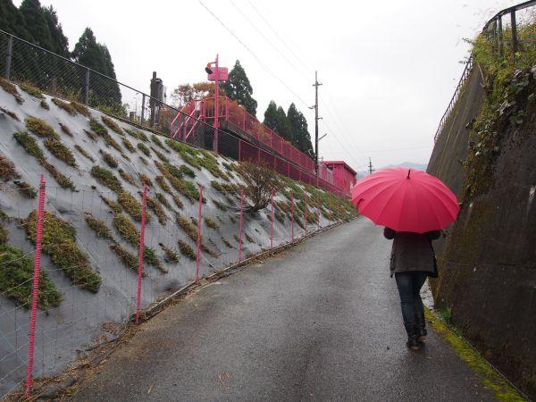 恋山形駅へのアクセス