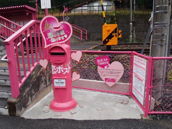 恋山形駅のポスト