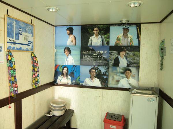 ゲロ船だけに洗面器完備