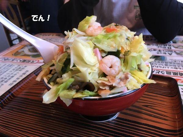 中華料理大和