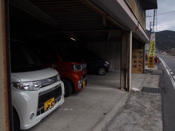 かきおこ、タマちゃんの駐車場