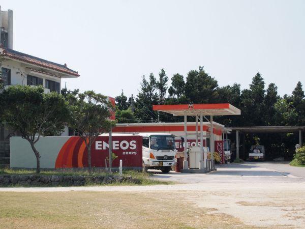 日本最南端のガソリンスタンド