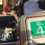 【注意点まとめ】コンビニでバイクの自賠責保険更新してきた(*・ω・)