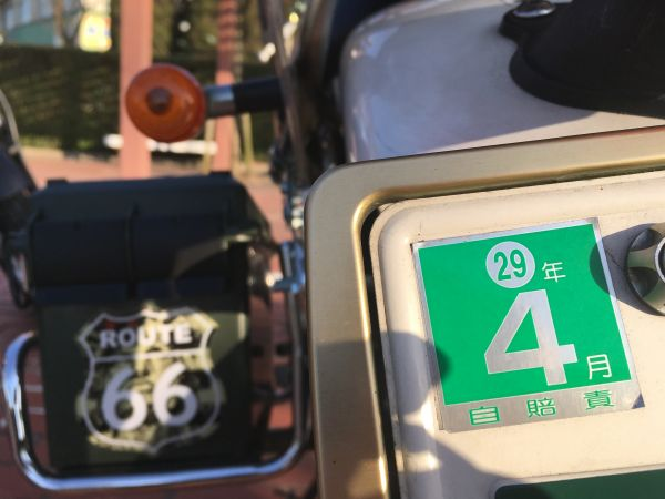 【簡単!】コンビニ(セブン)でバイクの自賠責保険更新してきた【バンバン200】