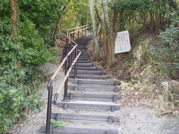 兵庫一低い山