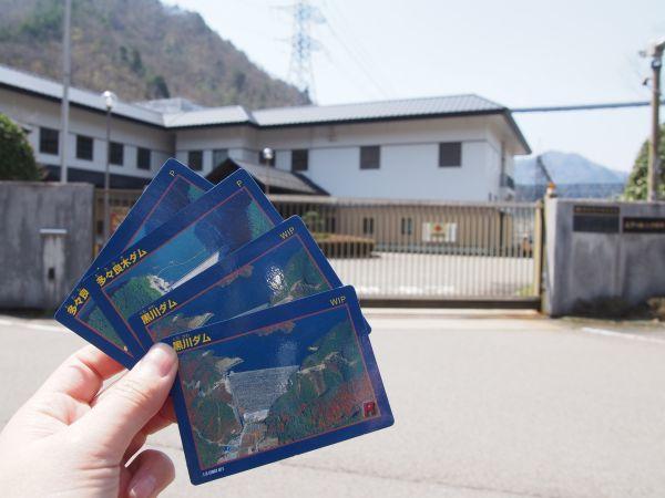 発電所でもらえるよ!黒川ダムと多々良木ダムのダムカード【兵庫県】