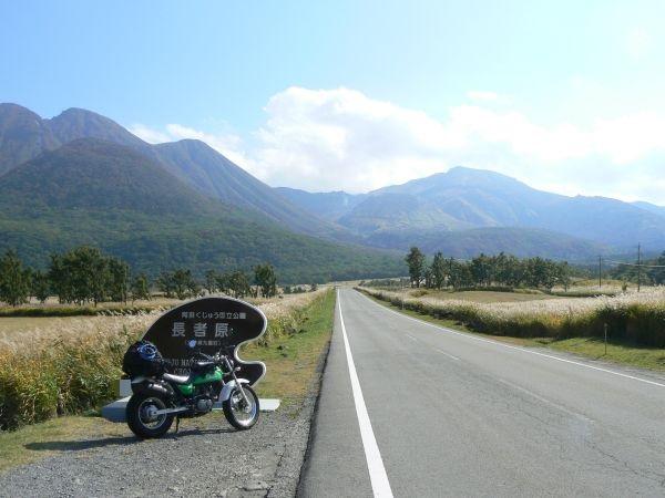 絶景ロードをバイクで走る