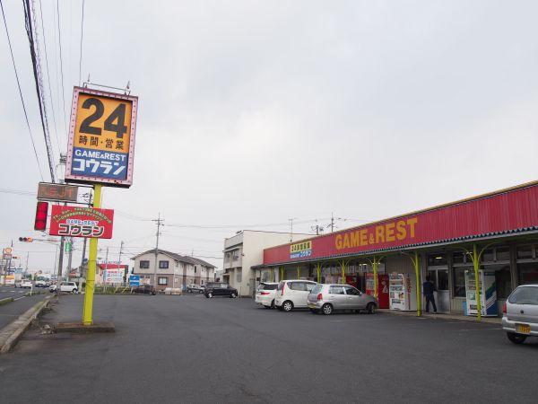 島根県の懐かしの自販機
