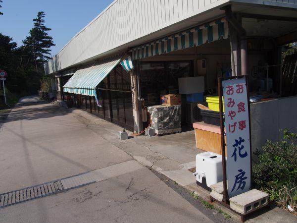 島根県で一年中食べれる