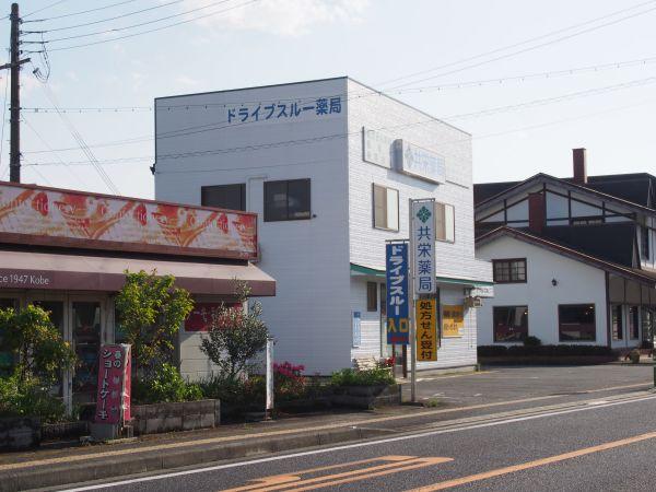 兵庫県佐用町
