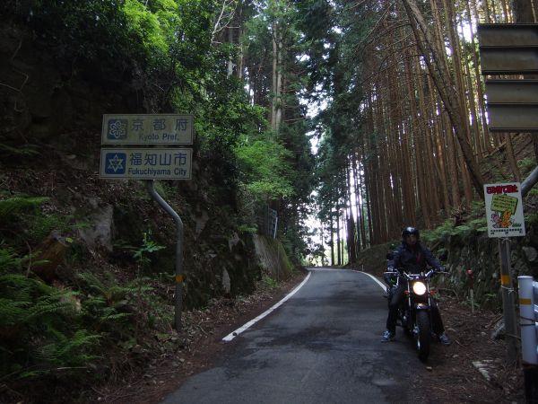 国道429号線・榎峠@京都&兵庫/関西の酷道(国道)についてちょっとまとめてみた