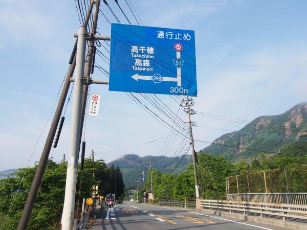 阿蘇大橋崩落のため