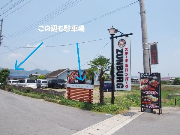 兵庫県福崎町