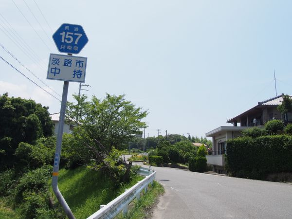 淡路島の険道