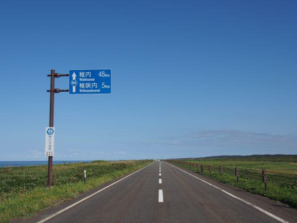 ただただ走っているだけで楽しい北海道