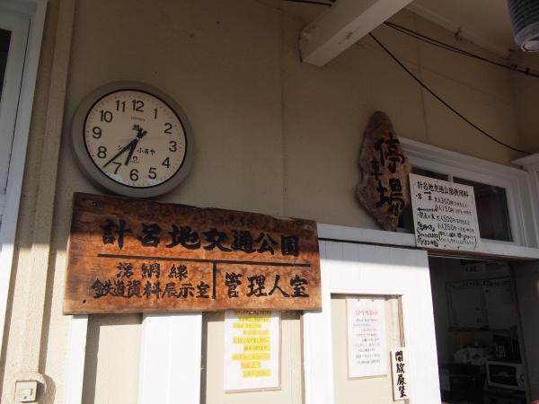 台風による延泊決定&これぞ北海道の直線道路!快晴の道北・エサヌカ線【2017-14】