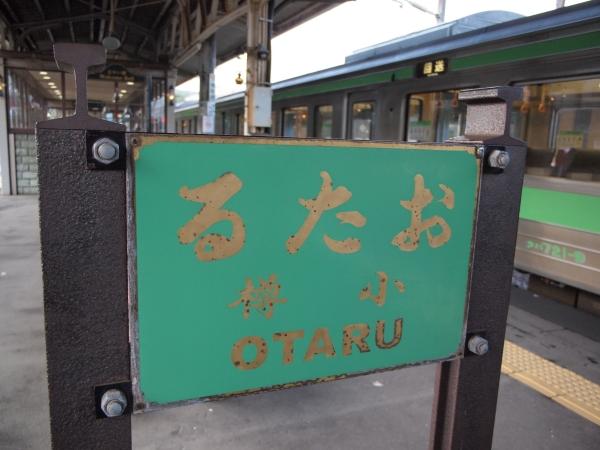 雨の札幌観光、ラーメン共和国と大行列!根室花まるでグルメを楽しむ【2017-18】